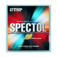 TSP Spetol-Out 21